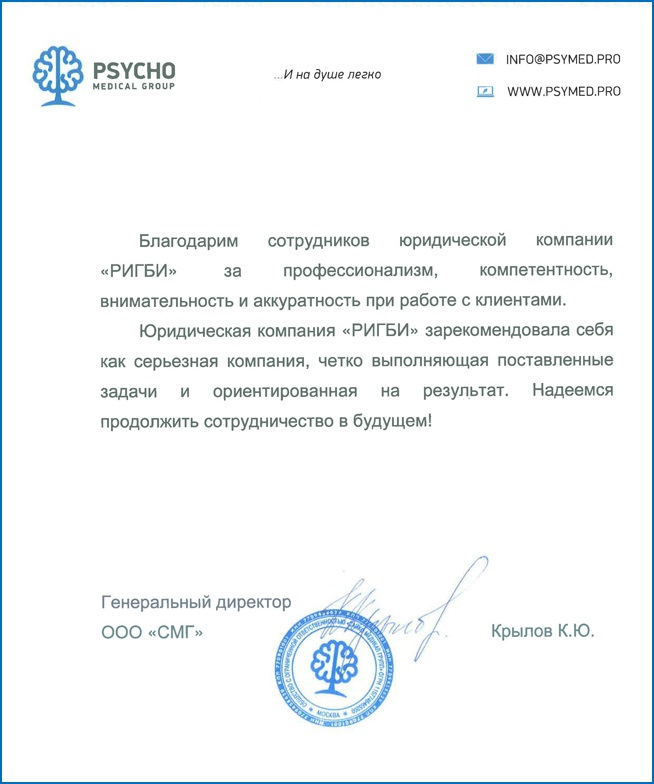 Регистрация ооо евпатория бланк декларации по 2 ндфл